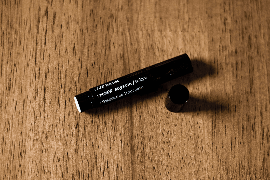 grooming-lip-balm
