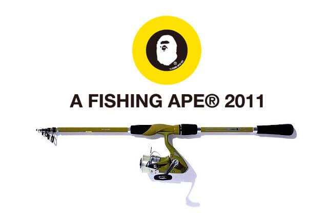 A-Fishing-Ape
