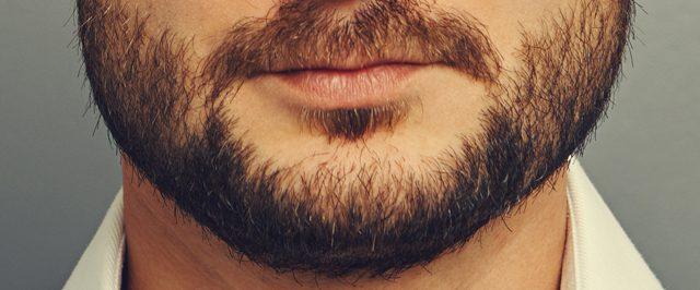 Beard_Care_640