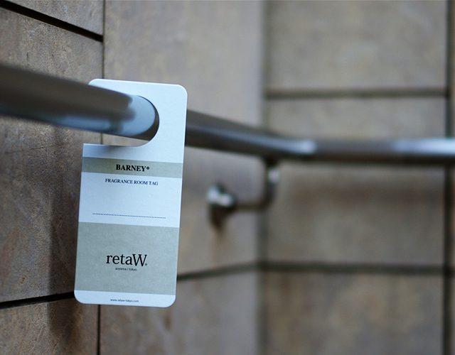 retaW-Barney-Room-Tag-640