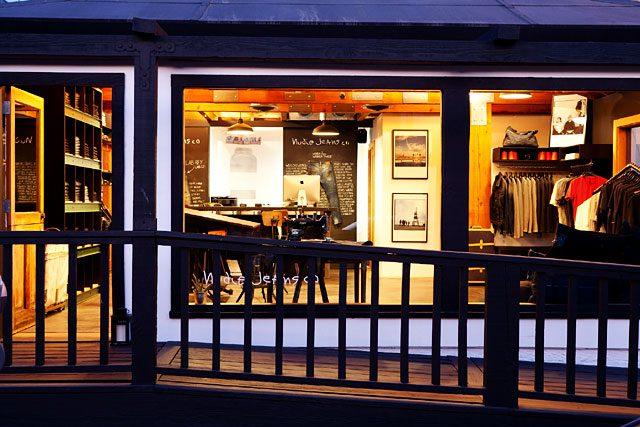Nudie-Shop
