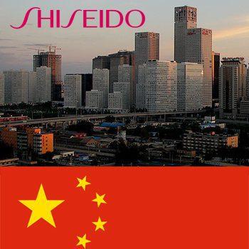 shiseido-china