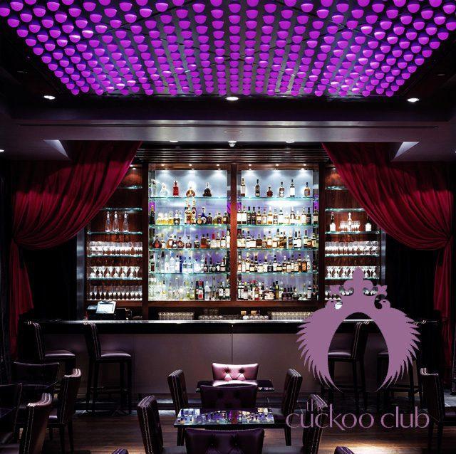 The_Cuckoo_Club_Ground_Floo