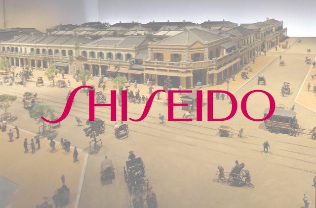 Shiseido-history
