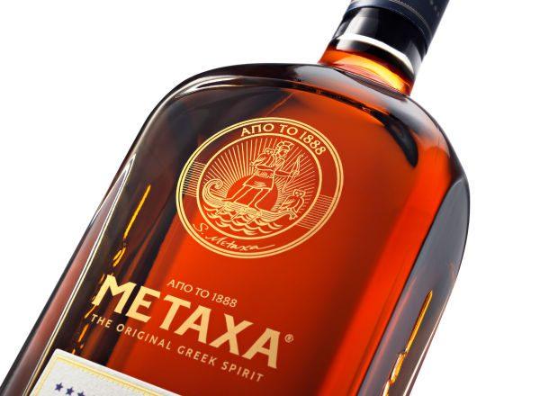 Metaxa_Crop_salamina_logo.jpg